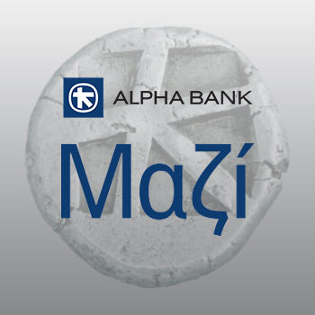 Alpha Bank Mazi