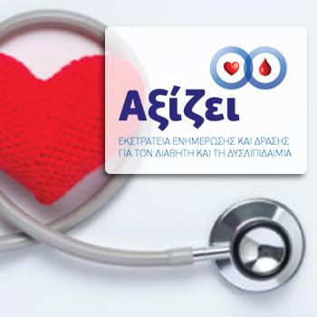 Axizi.gr