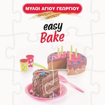 Easy Bake - Paixnidaki