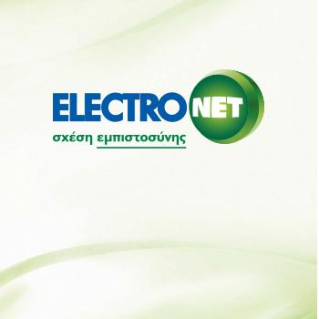 Electronet Ebook