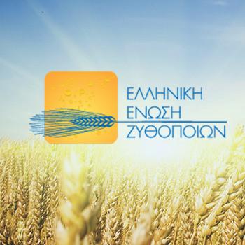Elliniki Enosi Zithopoiοn