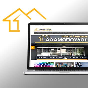 Homestore Adamopoulos