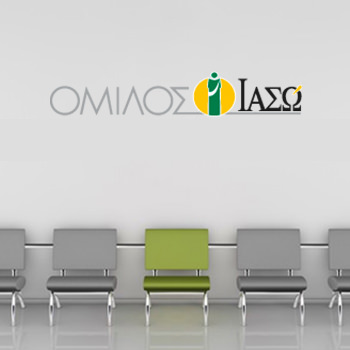 IASO Intro