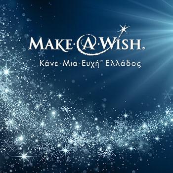 Make A Wish - Xmas 2017