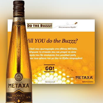 Metaxa Do The Buzz