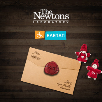 The Newtons Laboratory - Letter to Santa Claus