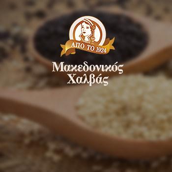 Makedonikos Sousami Anoixe