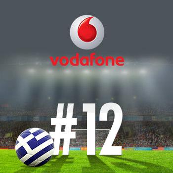 Vodafone Number 12
